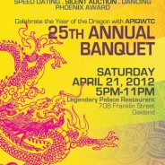 Lunar New Year / Spring Banquet 2012